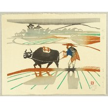 Inagaki Toshijiro: Farmer and Ox - Artelino