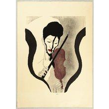 Onchi Koshiro: Impression of a Violinist - Artelino