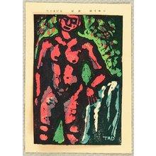 Ono Tadashige: Nude - Artelino