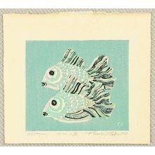 北岡文雄: Glass Fish - Artelino