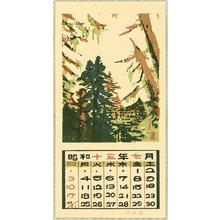 Yamaguchi Susumu: Calendar of Japan Hanga Association - July - Artelino