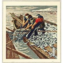 渡辺貞夫: Herring Fishermen - Artelino