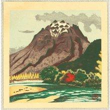 前田政雄: Ichimoku-shu Vol.4 - Mt. Yakedake - Artelino