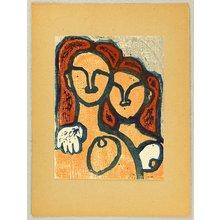 Ishida Michihiko: Ichimoku-shu Vol.6 - Two Women - Artelino