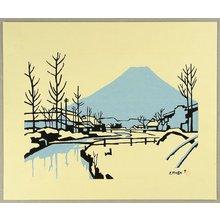 Miyata Saburo: Mt. Fuji in Shinobino - Artelino