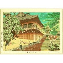 Fujishima Takeji: Nigatsudo Pavilion - Artelino