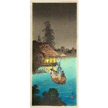 Takahashi Hiroaki: Firefly Hunting in Cool Breeze - Artelino