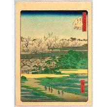 Utagawa Hiroshige III: 48 Famous Places of Edo - Kameido - Artelino