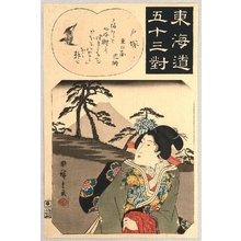 Utagawa Hiroshige: Tokaido Goju-san Tsui - Totsuka - Artelino