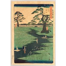Utagawa Hiroshige III: One Hundred Famous Views in the Provinces - Shinshu - Artelino