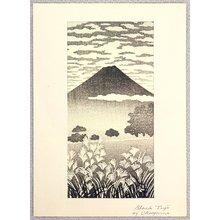Okuyama Gihachiro: Mt. Fuji - Artelino