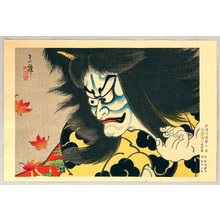 Ueno Tadamasa: Calendar of Kabuki Actors - Demon - Artelino