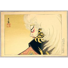Ueno Tadamasa: Calendar of Kabuki Actors - Kagamijishi - Artelino