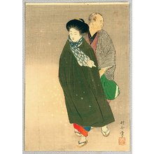Takeuchi Keishu: Kuchi-e: Lady in Coat - Artelino