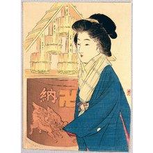 Takeuchi Keishu: Kuchi-e: Winter - Artelino