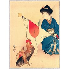 Takeuchi Keishu: Kuchi-e: Beauty and Rooster - Artelino