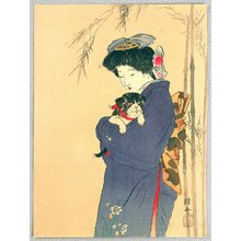 Takeuchi Keishu: Kuchi-e : Lady and Puppy - First Laugh - Artelino