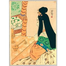 Tsukioka Kogyo: Kuchi-e: Offering to Buddha - Artelino