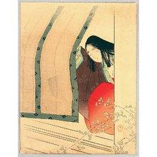 Mizuno Toshikata: Kuchi-e: Court Lady - Artelino