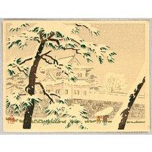 Okumura Koichi: 8 Scenic Views of Kyoto : Snow at Imperial Palace - Artelino