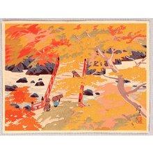 Okumura Koichi: 8 Scenic Views of Kyoto : Autumn Colors - Artelino