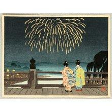 Okumura Koichi: 8 Scenic Views of Kyoto : Fireworks - Artelino