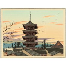 Okumura Koichi: 8 Scenic Views of Kyoto : Pagoda at Yasaka. - Artelino
