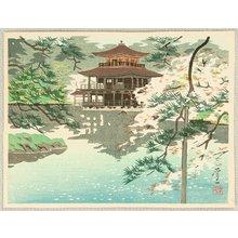 Okumura Koichi: 8 Scenic Views of Kyoto : Silver pavillion - Artelino