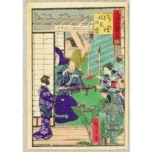 Utagawa Hiroshige III: 53 Stations of Tokaido - Restaurant in Goyu - Artelino