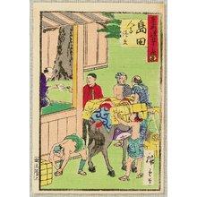 Utagawa Hiroshige III: Tokaido Fifty-three Stations - Shimada - Artelino