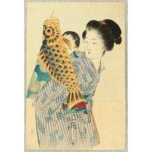 Takeuchi Keishu: Carp Streamer - Artelino
