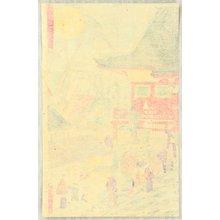 Utagawa Hiroshige III: Tokyo Meisho Zue - Asakusa Kinryuzan - Artelino