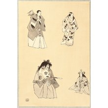 Tsukioka Gyokusei: Noh Play Prints of of the Hosho School - Artelino