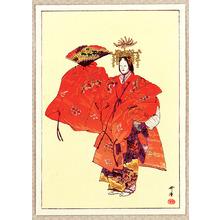 Tsukioka Kogyo: Noh Player 1 - Artelino