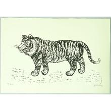 Kato Yasu: Tiger - Artelino