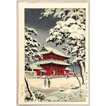 風光礼讃: Zojo-ji Temple in Snow - Artelino