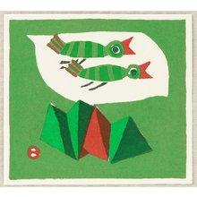 Azechi Umetaro: Birds over Mountain - Artelino