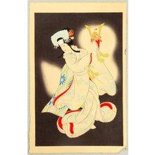 Hasegawa Sadanobu III: Princess Yaegaki - Kabuki - Artelino
