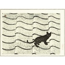 Aoyama Masaharu: Black Cat on the Roof - Artelino