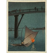 Arai Yoshimune After: Night Scene Series - Fishing Boat - Artelino