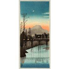 Takahashi Hiroaki: Sakawa Bridge in Evening - Artelino
