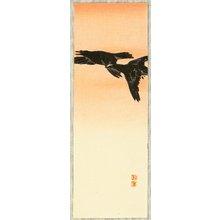 Shibata Zeshin: Crows in Sunset - Artelino