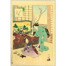 Mizuno Toshikata: Thirty-six Selected Beauties - Doll's Festival - Artelino