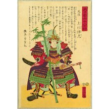 Utagawa Yoshitora: 60-odd Famous Generals of Japan - Uesugi Kenshin - Artelino