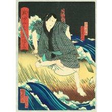 Utagawa Yoshitaki: Divine Rescue - Kabuki - Artelino