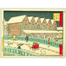 Utagawa Hiroshige III: Kokon Tokyo Meisho - Edo Bashi - Artelino