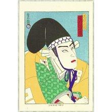 Utagawa Kunisada III: Actor Portrait - Ichimura Uzaemon - Artelino