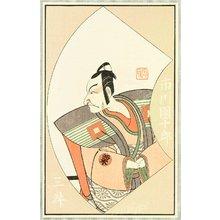 Ippitsusai Buncho: Ehon Butai Ogi - Ichikawa Danjuro - Artelino