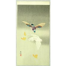 Ohara Koson: Two Pigeons - Artelino