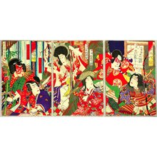 Utagawa Kunisada III: Kabuki Plays - Narukami and Princess Toki - Artelino